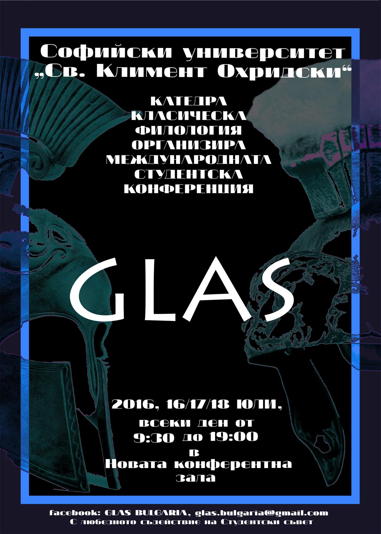 GLAS - Sofia 2016